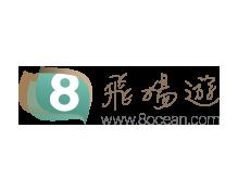 8ocean-1