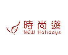 nan-wah_newholiday