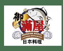 安信WeWa信用卡 於御滿屋日本料理惠顧晚市放題可獲贈清酒1支(價值HK$30)