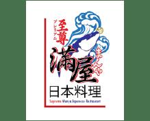 安信WeWa信用卡 於至尊滿屋日本料理惠顧晚市放題可獲贈清酒1支(價值HK$30)