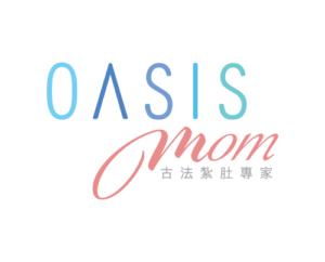 安信信用卡全年優惠 - OASIS mom